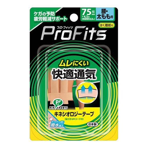 [ピップ]<br>ピップキネシオロジー 快適通気 腰 太もも用 75mm×4.5m