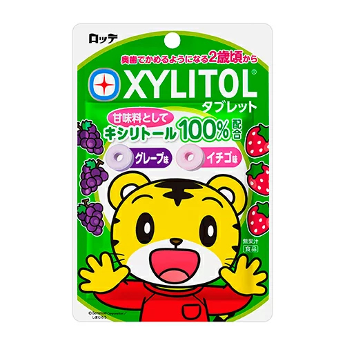 【数量限定】<br>[ロッテ]<br>XYLITOLキシリトールタブレット(しまじろう) 30g
