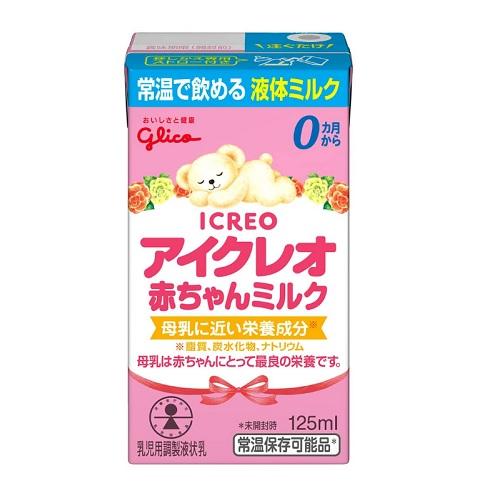 【数量限定】<br>[グリコ]<br>アイクレオ 赤ちゃんミルク 125ml