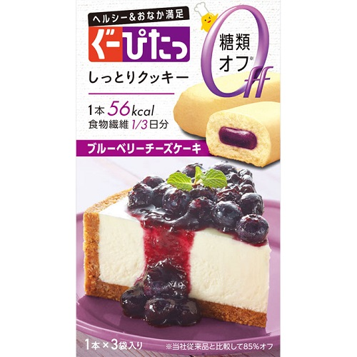 ぐーぴたっ しっとりクッキー ブルーベリーチーズケーキ 1本×3袋入