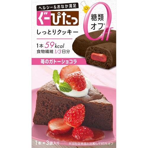 ぐーぴたっ しっとりクッキー 苺のガトーショコラ 1本×3袋入
