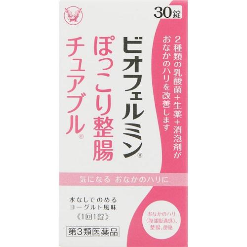 【第3類医薬品】<br>[大正製薬]<br>ビオフェルミン ぽっこり整腸チュアブル 30錠