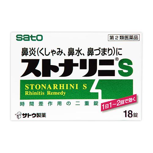 【第2類医薬品】<br>[佐藤製薬]<br>ストナリニS 18錠