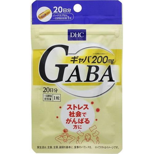 【数量限定】<br>[DHC]<br>ギャバ(GABA) 20日分