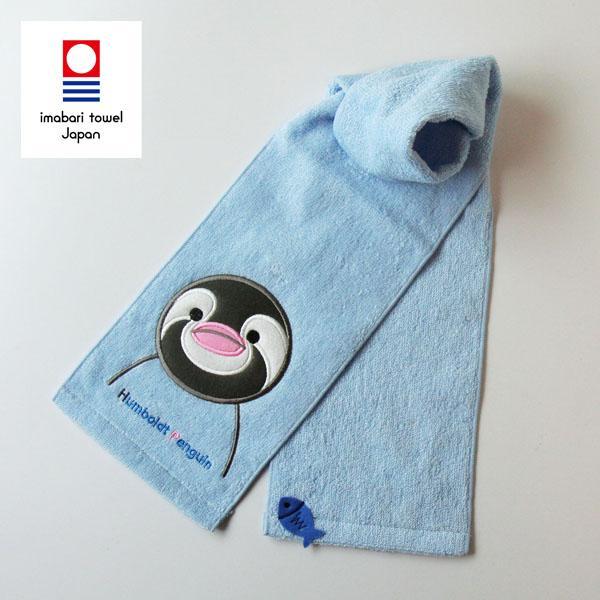 【今治タオル】<br>ペンギンマフラータオル ブルー (1-61798-91-B)