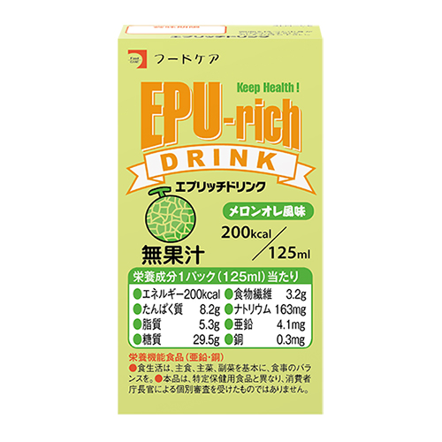 エプリッチドリンク メロンオレ風味 125ml