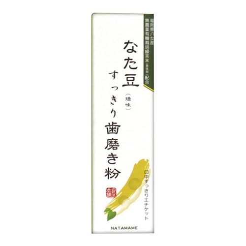 なた豆すっきり歯磨き粉 120g