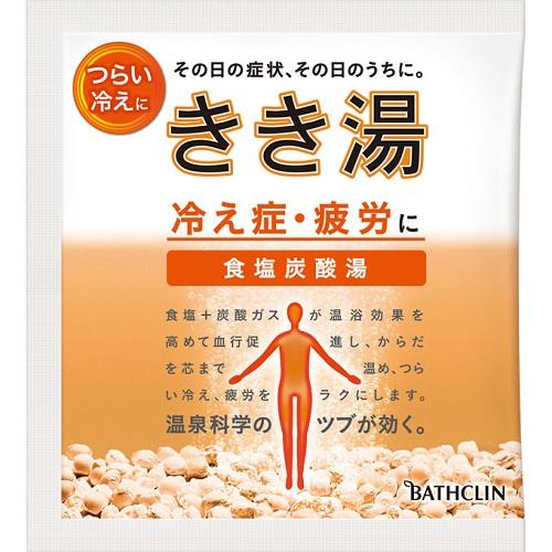 [バスクリン]<br>きき湯 食塩炭酸湯 分包 30g