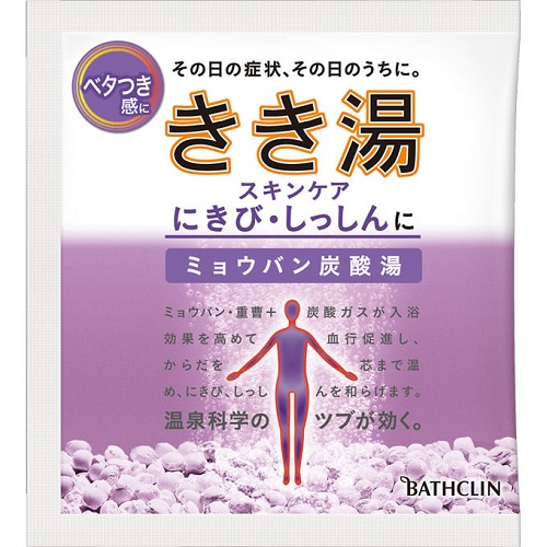 [バスクリン]<br>きき湯 ミョウバン炭酸湯 分包 30g
