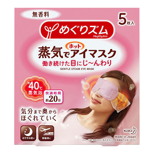 [花王]<br>めぐりズム 蒸気でホットアイマスク 無香料 5枚入