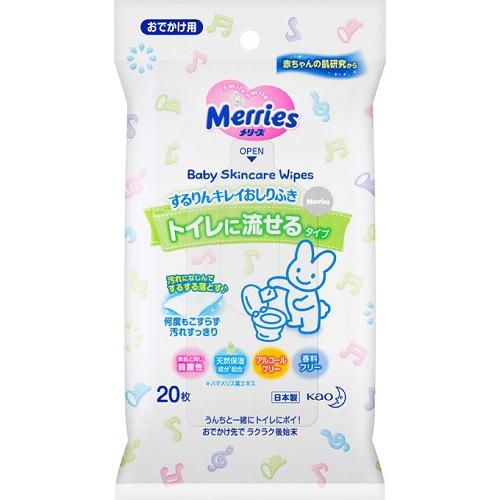 [花王]<br>メリーズ トイレに流せるするりんキレイおしりふき おでかけ用 20枚入