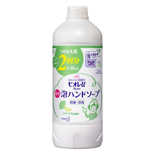 [花王]<br>ビオレu 泡ハンドソープ シトラスの香り 詰替え 450ml<br>【おひとり様3個まで】