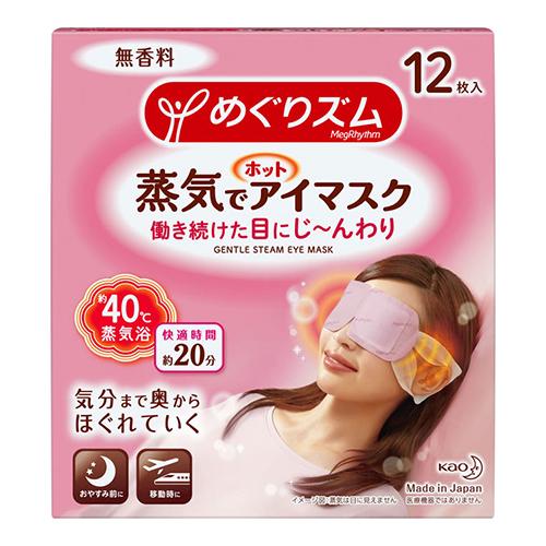 [花王]<br>めぐりズム 蒸気でホットアイマスク 無香料 12枚入