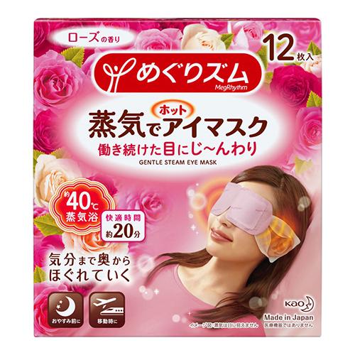 [花王]<br>めぐりズム 蒸気でホットアイマスク ローズの香り 12枚入