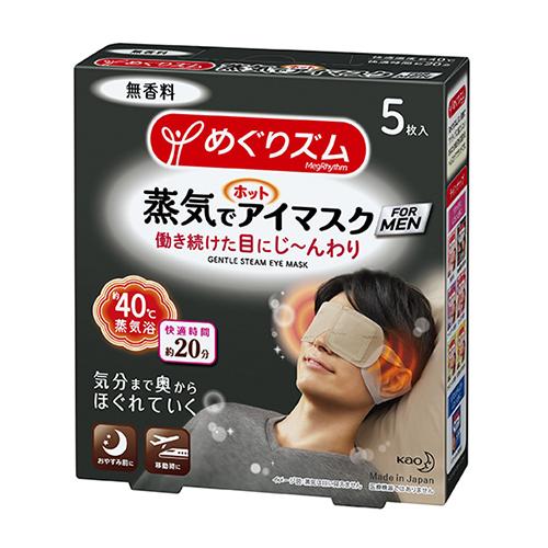 [花王]<br>めぐりズム 蒸気でホットアイマスク FOR MEN 無香料 5枚入