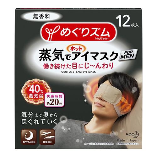 [花王]<br>めぐりズム 蒸気でホットアイマスク FOR MEN 無香料 12枚入