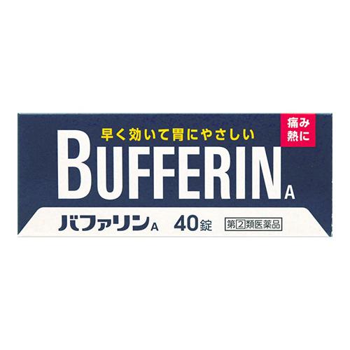 【第(2)類医薬品】<br>[ライオン]<br>バファリンA 40錠