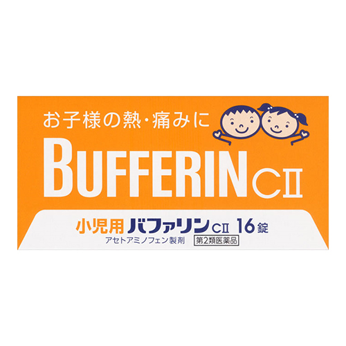 【第2類医薬品】<br>[ライオン]<br>小児用バファリン CII 16錠