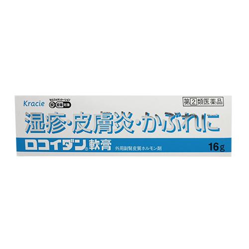 【第(2)類医薬品】【セ税】<br>[クラシエ]<br>ロコイダン軟膏 16g
