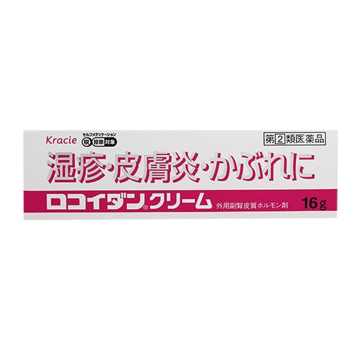 【第(2)類医薬品】【セ税】<br>[クラシエ]<br>ロコイダンクリーム 16g