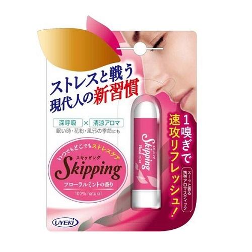 【数量限定】<br>スキッピング フローラルミントの香り 11g