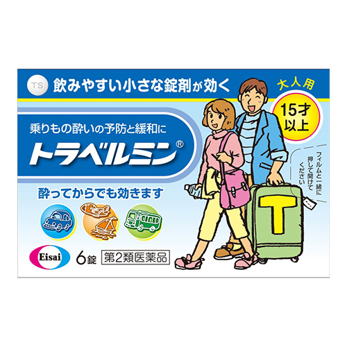 【第2類医薬品】<br>[エーザイ]<br>トラベルミン 6錠<br>【おひとり様5個まで】