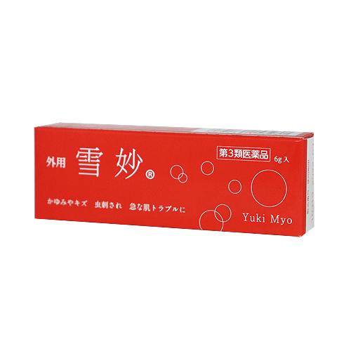 【第3類医薬品】<br>【数量限定】<br>[チベン製薬]<br>外用雪妙(ゆきみょう) チューブ 6g