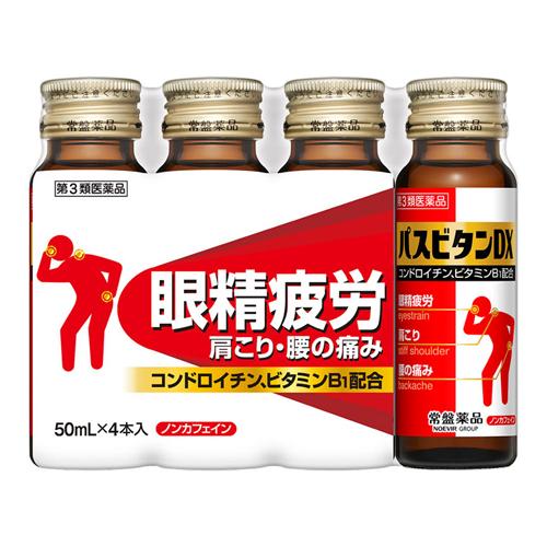 【第3類医薬品】<br>[常盤薬品]<br>パスビタンDX 50mL×4本 パック