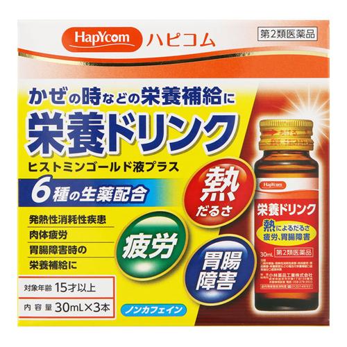 【第2類医薬品】<br>ハピコム ヒストミンゴールド液プラス 30mL×3本入