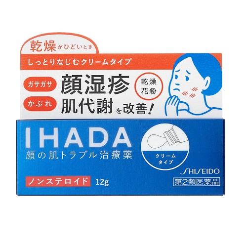 【第2類医薬品】【セ税】<br>[資生堂]<br>イハダ プリスクリードAA 12g