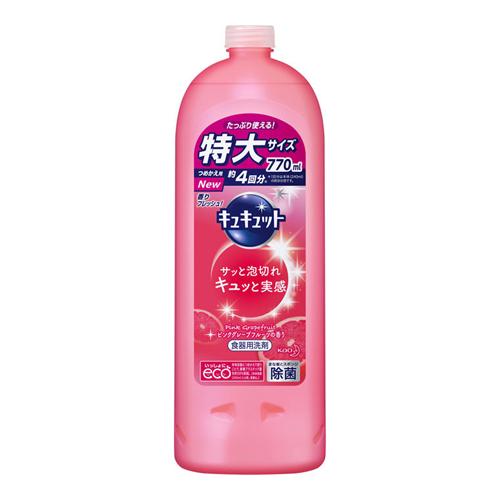[花王]<br>キュキュット ピンクグレープフルーツの香り 詰替え 770ml<br>【おひとり様3個まで】