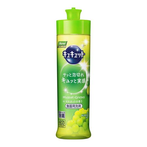 [花王]<br>キュキュット マスカットの香り 本体 240ml<br>【おひとり様3個まで】
