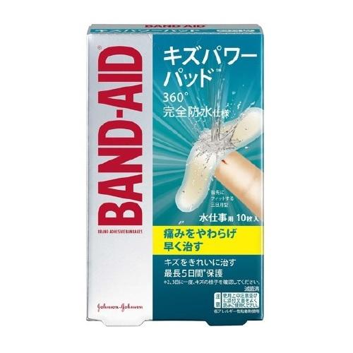 バンドエイド キズパワーパッド 水仕事用 10枚入