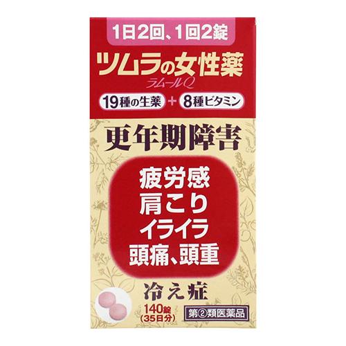 【第(2)類医薬品】<br>[ツムラ]<br>ラムールQ 140錠