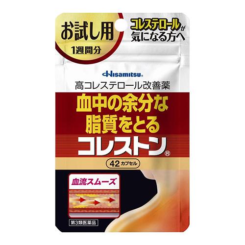【第3類医薬品】【セ税】<br>[久光製薬]<br>コレストン 42カプセル