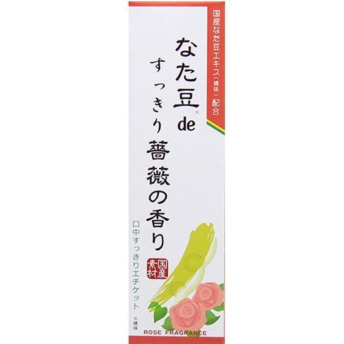 なた豆deすっきり <br>薔薇の香り 120g