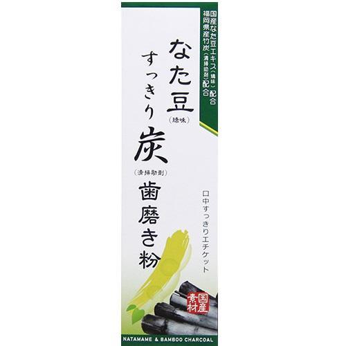 なた豆すっきり <br>炭歯磨き粉 120g