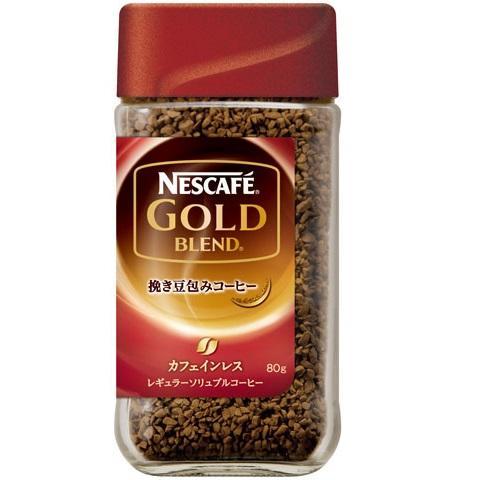 [ネスレ]<br>ゴールドブレンドカフェインレス 80g