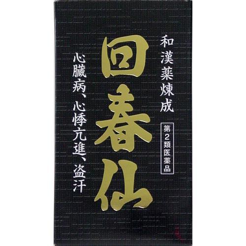 【第2類医薬品】<br>回春仙(かいしゅんせん) 220錠