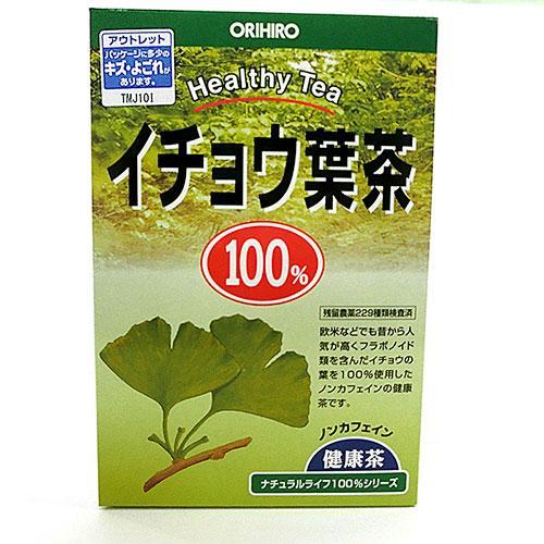 【数量限定】<br>[オリヒロ]<br>NLティー100% イチョウ葉茶 26包<br>[アウトレット]<br>(賞味期限:2019年2月8日まで)