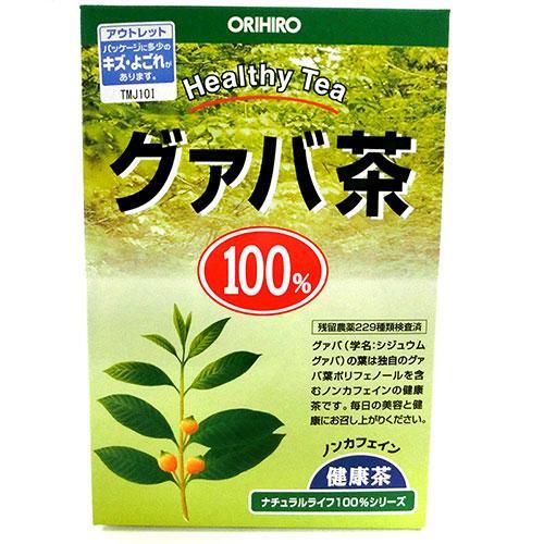 【数量限定】<br>[オリヒロ]<br>NLティー100% グァバ茶 26包<br>[アウトレット]<br>(賞味期限:2019年10月27日まで)