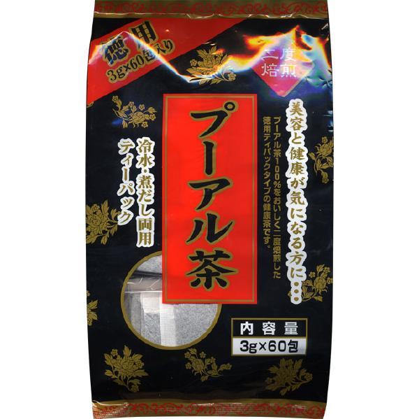徳用 黒プーアル茶 3g×60包