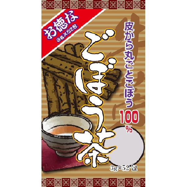 お徳な ごぼう茶 3g×52包