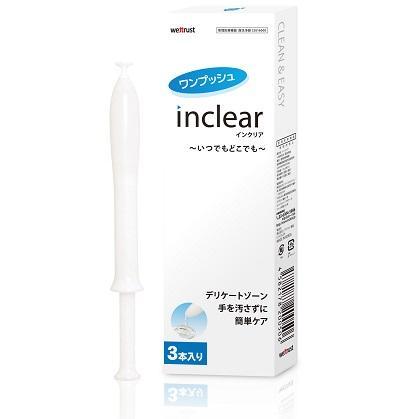 膣洗浄器 inclear <br>インクリア 3本入