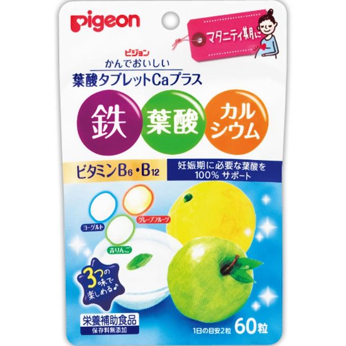 [ピジョン]<br>かんでおいしい葉酸タブレットカルシウムプラス 青りんご・グレープフルーツ・ヨーグルト 60粒