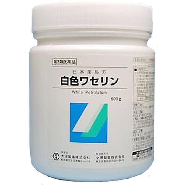 【第3類医薬品】<br>[大洋製薬]<br>日本薬局方 白色ワセリン 500g