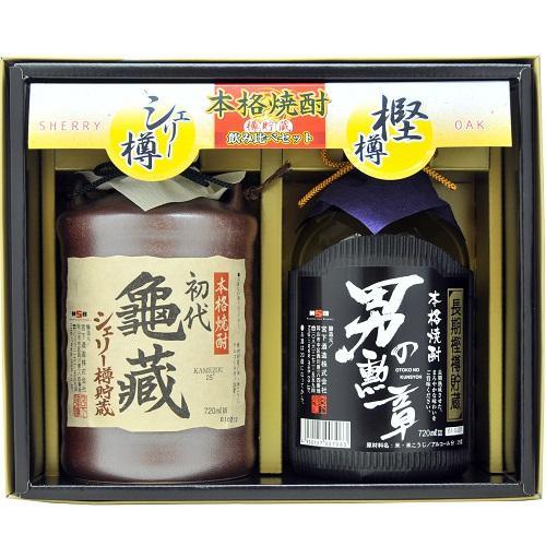 [宮下酒造]<br>本格焼酎樽貯蔵飲み比べセット 720ml×2本 (KZ-30)