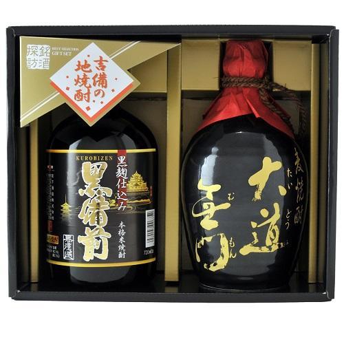 [宮下酒造]<br>本格焼酎「麦・米」味わいセット 720ml×2 (SMK-30)