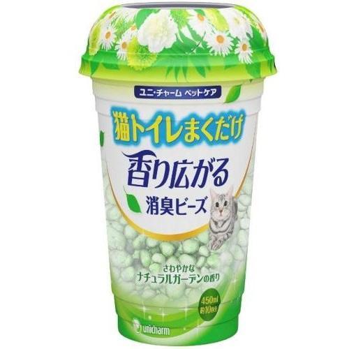 猫トイレまくだけ<br>消臭ビーズソープ<br>さわやかなナチュラルガーデンの香り450ml