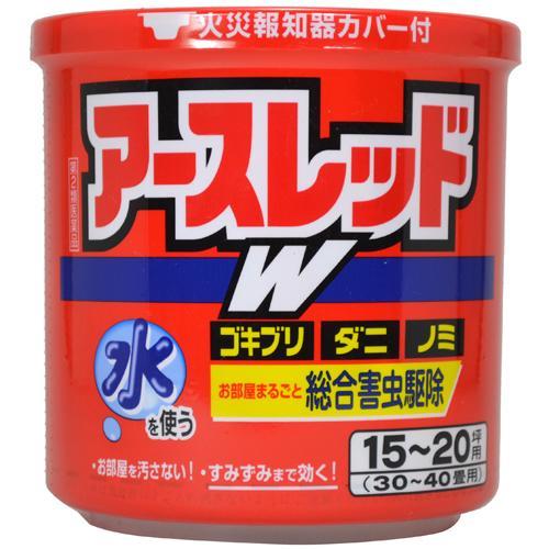 【第2類医薬品】<br>[アース製薬]<br>アースレッドW 50g
